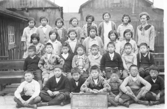 Sea Island Japanese School, Div. 2, 1929.  City of Richmond Archives Photograph 1985 39 65