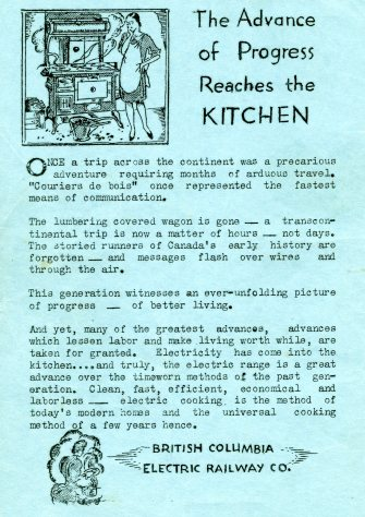 "Ad supplied by BC Electric Railway Company on inside of front cover of ""Tested Recipes."""