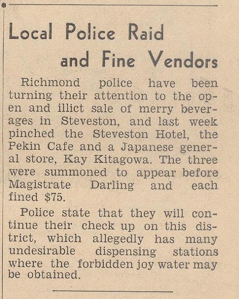 Police1937
